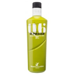"Extra Virgin Olive Oli ""46° Parallelo"" Pouch Up"